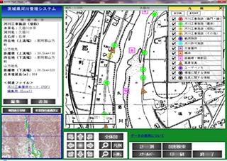 河川管理システム